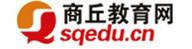 2017商丘中考报名网址入口