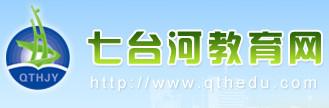 2017七台河中考报名入口官方网址(图)