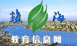 2017镇海中考报名入口官方网址(图)
