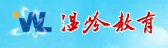 2017温岭中考成绩查询入口官方网址(图)