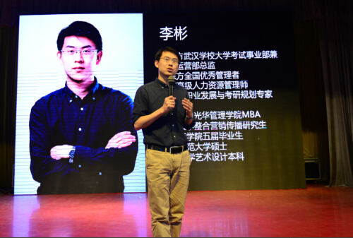 新东方武汉学校大学考试事业部兼战略运营部总监李彬老师说,未来新东方将会发更多钱,帮更多学员圆梦