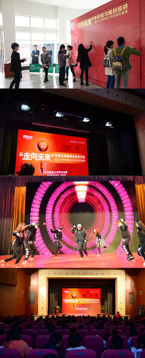 武汉新东方为100余名高分学员发放奖学金15万元