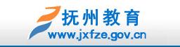 抚州中考报名时间及官方报名入口(抚州教育网)
