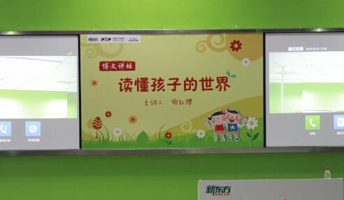 杨红樱坐镇武汉龙8娱乐泡泡少儿博文读写系列讲坛