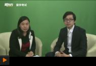 北京新东方张仪老师为大家带来托福考试2014年终盘点及2015备考规划
