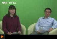 新东方北京学校滕达老师2014托福口语考情总结