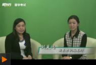 刘爰远:托福听力盘点及考情分析