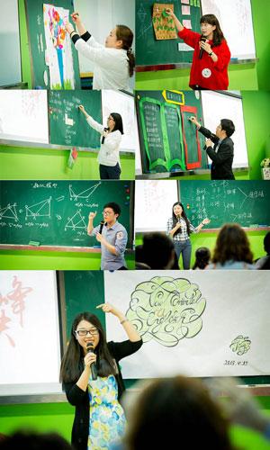 新东方老师别样开撕PK 拼板书设计比语音语调