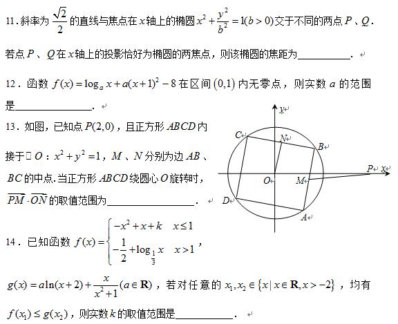 电路 电路图 电子 原理图 576_469
