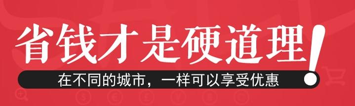 新东方新概念暑假班优惠信息来啦!