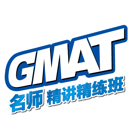 新东方GMAT