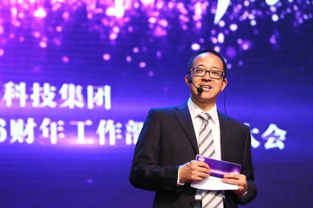新东方2015财年总结表彰大会在京隆重召开