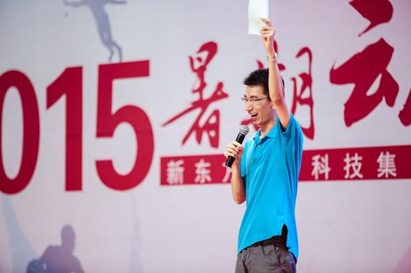 新东方合肥学校校长孙东旭老师做2015暑期动员