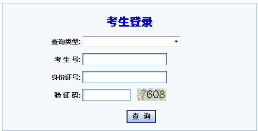 0甘肃高考分数线_甘肃2016年普通高考成绩查询时间将在6月22日