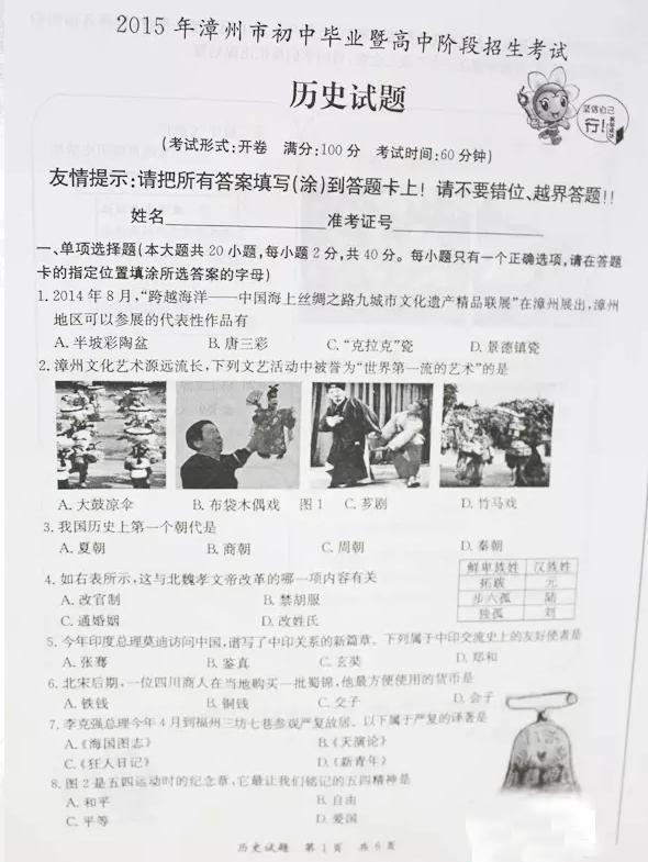 >正文  2015-07-13 10:11 来源:新东方网整理        分享到 初中生语