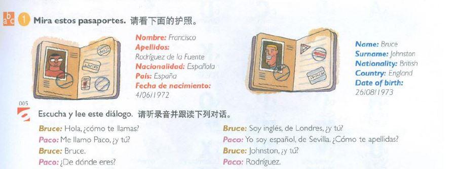 新东方:换个方式看《走遍西班牙》 (1)