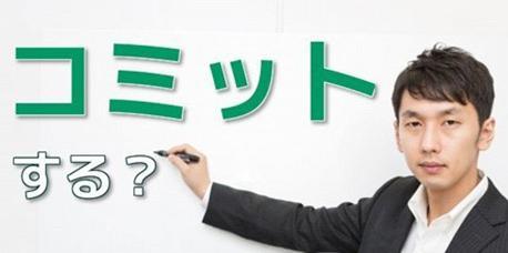 好好说日语!日本人的片假名症候群