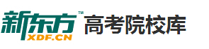 招考热线_上海招考热线发布2015年上海成人高考分数线