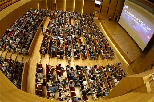 集团总公司2015财年总结表彰暨全体员工大会现场