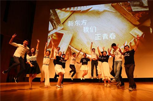 [黄金城gcgc]集团优能中学推广管理中心带来精彩表演
