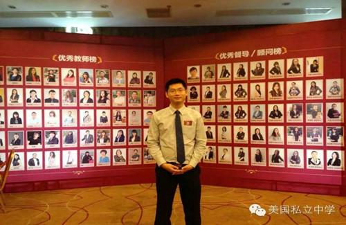 新东方北京学校SSAT名师王嘉