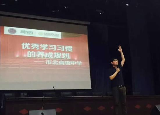 新东方无锡学校举办开学季励志系列公益讲座
