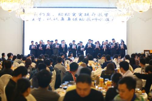 北京学校老师表演诗朗诵节目
