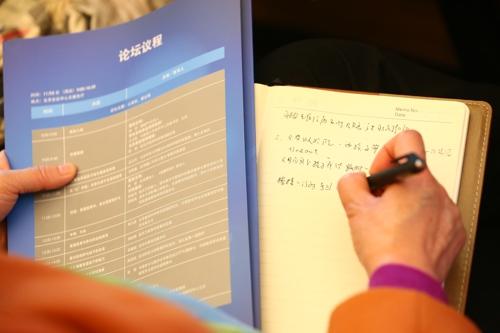 第八屆新東方家庭教育高峰論壇現場觀眾圖集