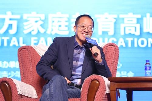第八屆新東方家庭教育高峰論壇對話環節圖集