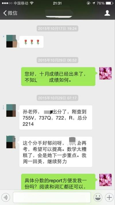 新东方名师孙琪:SSAT 99%是如何炼成的