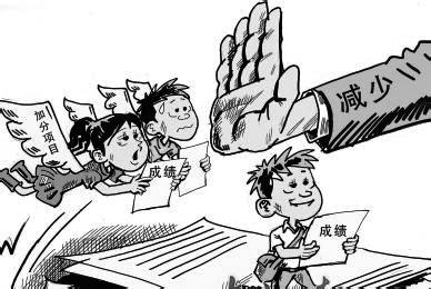 6年上海高考作文素材 高考加分程序应放到阳光下暴晒