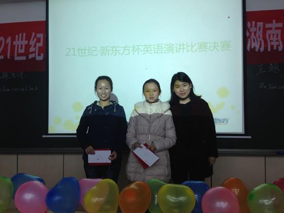 长沙岳麓区教研室中学英语教研员于洪玲老师、长沙新东方听力口语