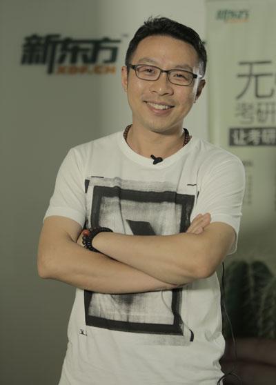 新东方唐静:2016考研英语翻译答案解析及试卷点评