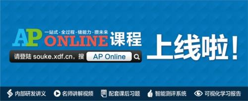 新东方国际课程辅导在线E-Tutoring正式上线