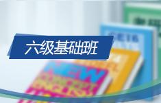 天津英語四六級考試,天津英語培訓