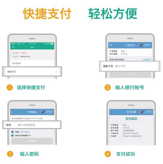 """新东方""""我学""""APP下载二维码"""