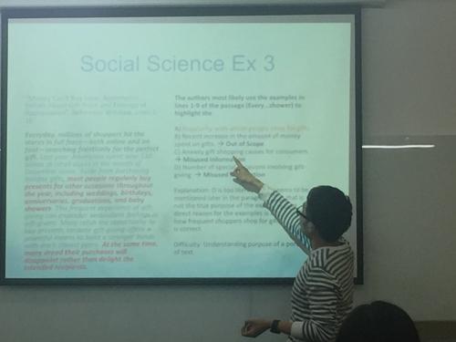 北京新东方研发中心新SAT阅读选项分析报告会圆满举行