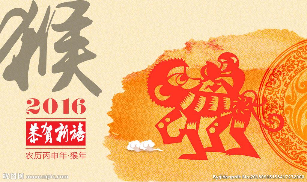 猴年春节祝福语,除夕拜年祝福语等一系列相关的文章