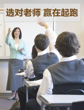 长春艺术类高考文化课补习学校_长春复读学校