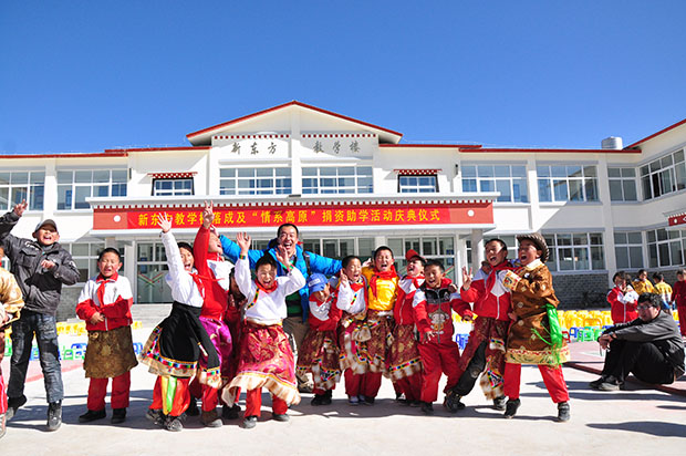 pk10牛牛平台18名教师团队远赴千里来到海拔3280米的西藏独克宗支教