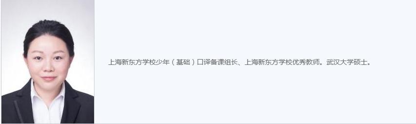 新东方:2016年3月13日中级口译中译英解析(视频)