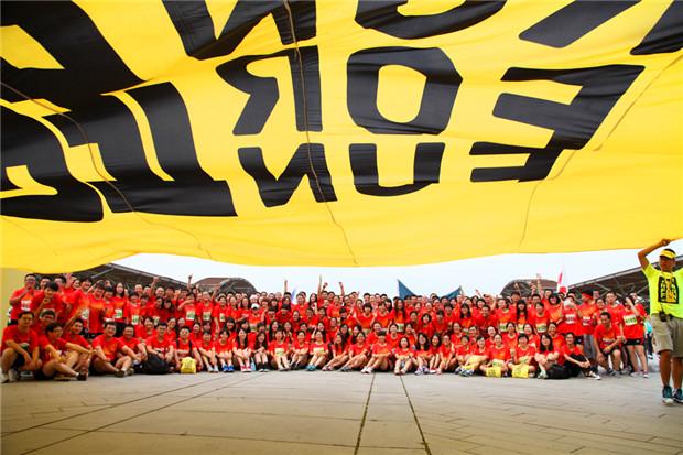 pk10牛牛平台员工参加北京城市乐跑赛,并取得较好成绩。