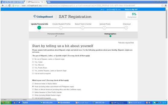 新SAT考试报考详细流程指南、手把手教你报名SAT图9