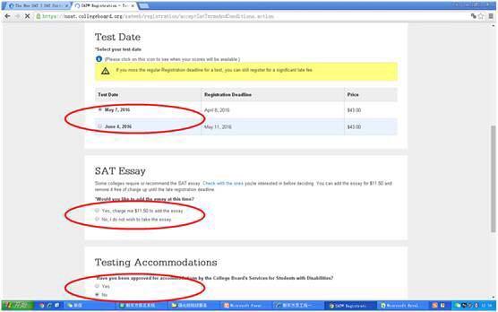 新SAT考试报考详细流程指南、手把手教你报名SAT图14
