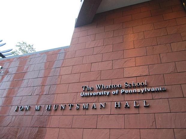 新東方前途問道沃頓商學院