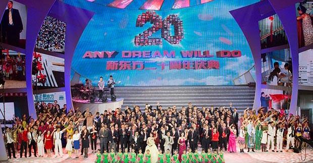 快乐飞艇平台20周年庆典