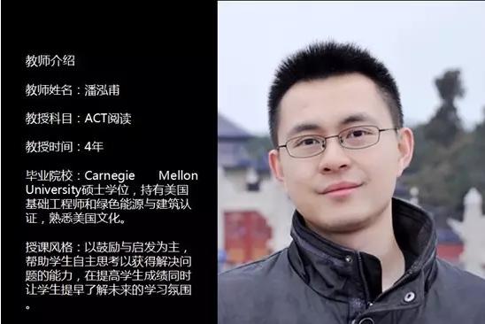 新东方潘泓甫:ACT阅读备考常见误区