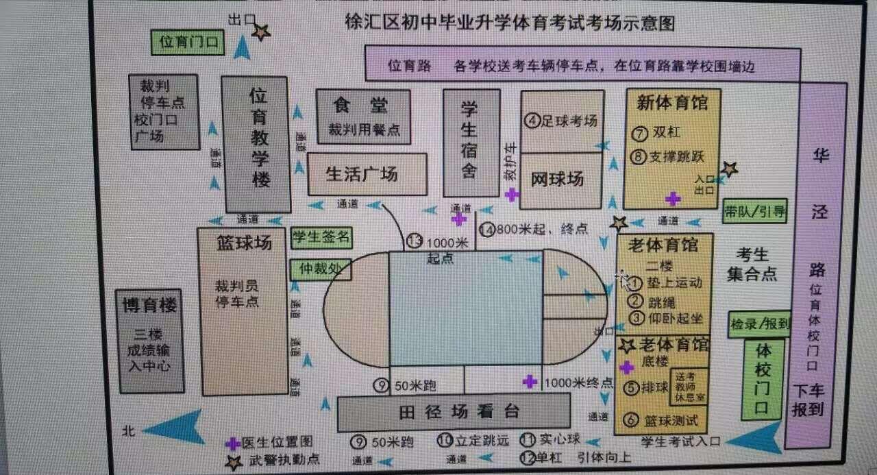初中手绘平面图