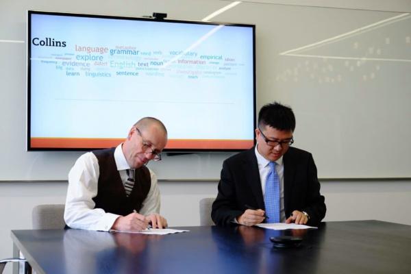 新东方雅思牵手全球最大英文出版商——与柯林斯签订合作事宜