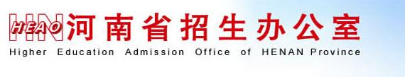 河南2016年高考成绩查询入口
